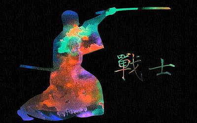 Fight Digital Art - The Warrior by Dan Sproul