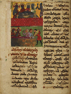 Gathering Photograph - The Wedding At Cana by British Library