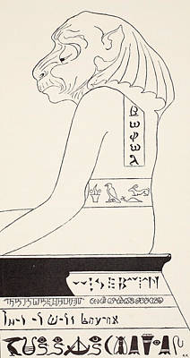 Children Book Illustration Drawing - The Wise Baviaan The Dog-headed Baboon by Joseph Rudyard Kipling