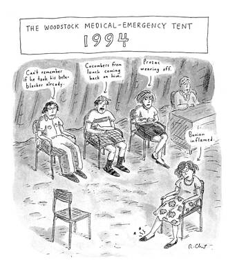 Etc. Drawing - The Woodstock Medical-emergency Tent 1994 by Roz Chast