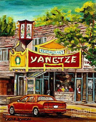 The Main Montreal Painting - The Yangtze Restaurant On Van Horne Avenue Montreal  by Carole Spandau