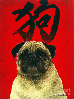 The Year Of The Dog...the Pug... Art Print by Will Bullas