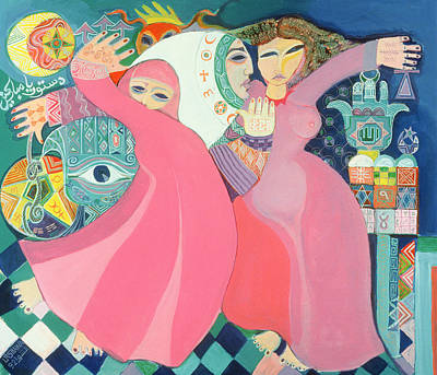 Jewish Symbol Photograph - The Zar II, 1992 Acrylic On Board by Laila Shawa