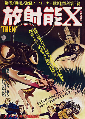 Army Ant Photograph - Them, Japanese Poster, 1954 by Everett