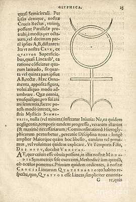 Theorem 23, Monas Hieroglyphica (1564) Art Print