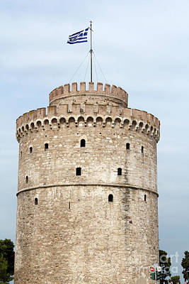 Thessaloniki Famous Landmark White Tower Original