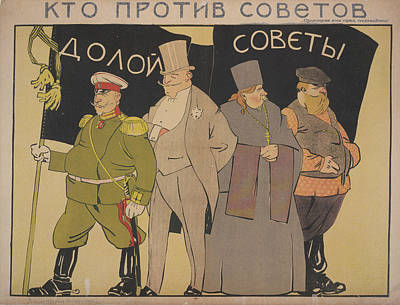 They Are Against The Soviets Art Print