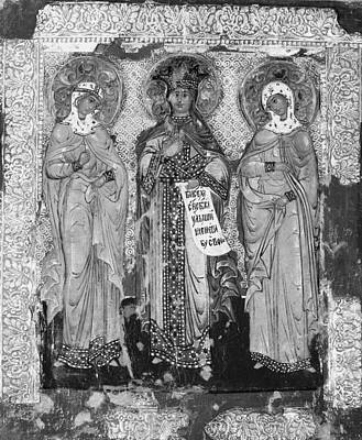 Russian Icon Painting - Three Female Saints by Russian Painter