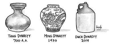 Drawing - Three Vases From Various Epochs -- Tang Dynasty by Bob Eckstein