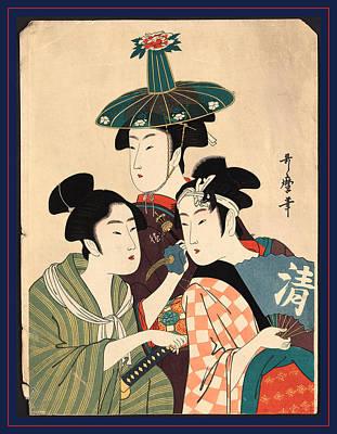 1753 Drawing - Three Young Men Or Women Between 1780 And 1806 by Kitagawa, Utamaro (1753-1806), Japanese