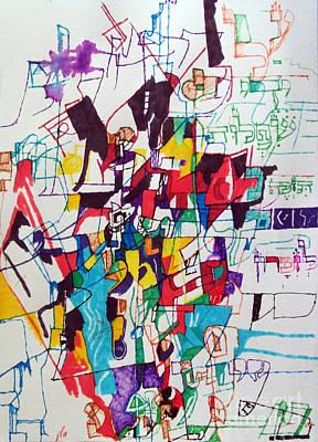 Holy Alphabet Digital Art - Through Humility One Will Merit A Good Memory by David Baruch Wolk