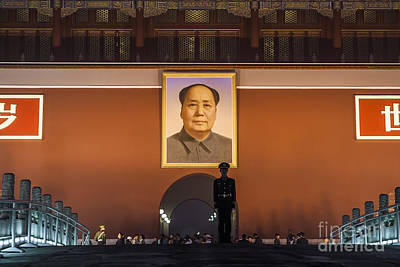 Photograph - Tianamen Gate At Night With Soldier Standing Guard  by Bryan Mullennix