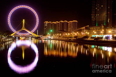 Tianjin Eye Art Print