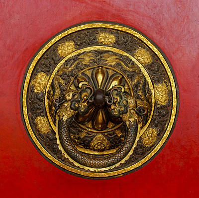 Tibetan Door Knocker Art Print