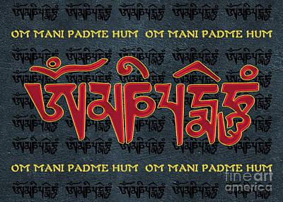 Tibetan Mantra Om Mani Padme Hum Art Print