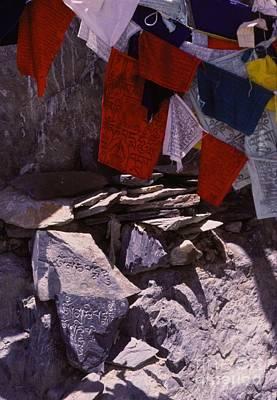 Tibetan Prayer Flags Behind The Potala Palace Art Print by Anna Lisa Yoder