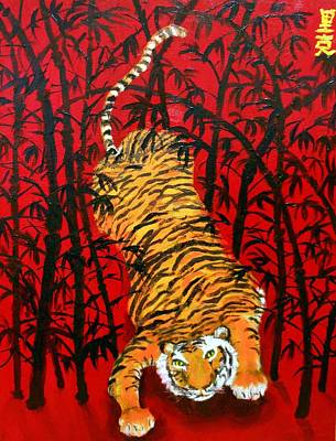 Painting - Tiger In A Bamboo Field by Rick Carbonell
