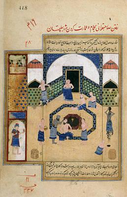 Bathe Photograph - Timur At The Bath by British Library