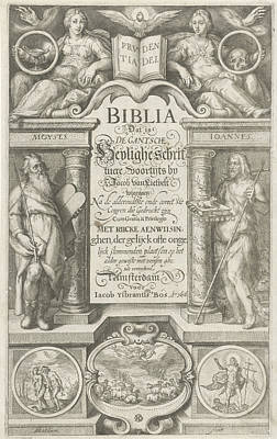 Title Page For Biblia Dat Is De Gantsche Heylige Script Art Print by Jacob Matham And Jacob Ijsbrantsz Bos