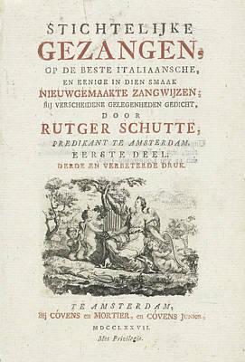 Devotional Drawing - Title Page For R. Schutte, Devotional Songs by Artokoloro