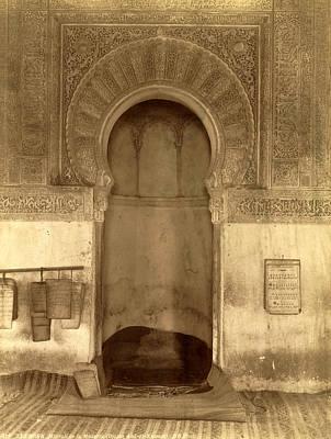 Madrasa Photograph - Tlemcen, The Madrasa Mihrab, Djama Abd Al-kassem, Algiers by Litz Collection
