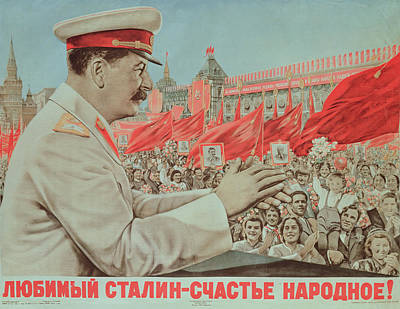 To Our Dear Stalin Print by Russian School