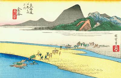 Tokaido - Kanaya Art Print