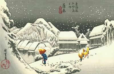 Tokaido - Kanbara Art Print