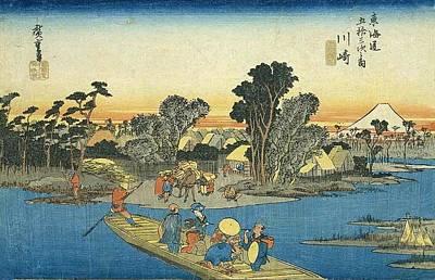 Japanese Drawing - Tokaido - Kawasaki by Philip Ralley