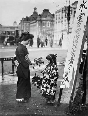 Tokyo, C1915 Art Print