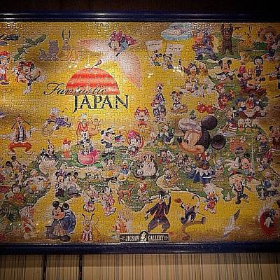 #tokyo Disneyland ( Art Print