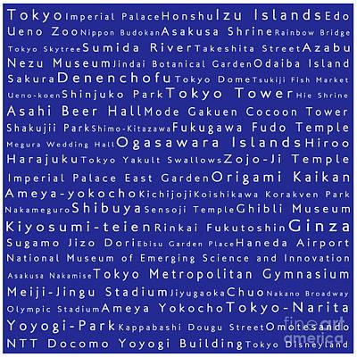 Tokyo In Words Blue Art Print