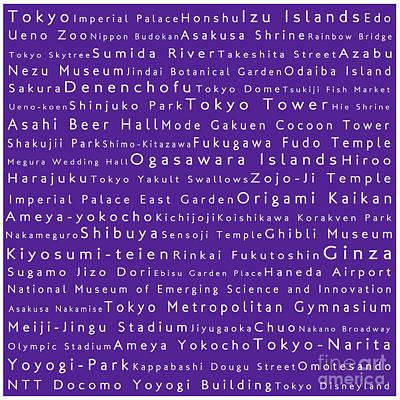 Tokyo In Words Purple Art Print