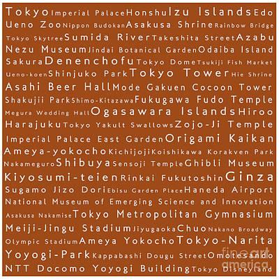 Tokyo In Words Toffee Art Print