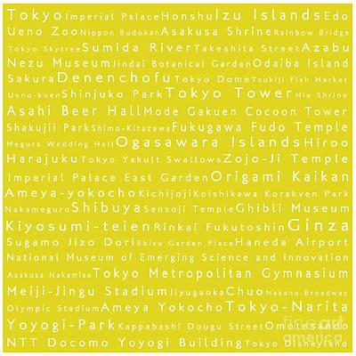 Tokyo In Words Yellow Art Print