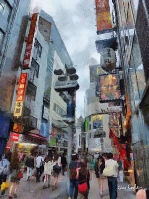 Tokyo Street Art Print by Chris Coyle