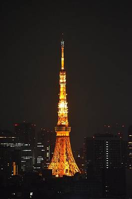 Tokyo Skyline Photograph - Tokyo Tower And Skyline At Night From Shinagawa by Jeff at JSJ Photography