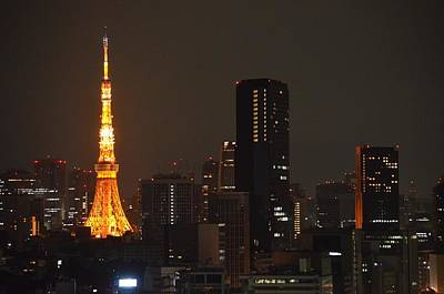 Photograph - Tokyo Tower At Night With Tokyo Skyline by Jeff at JSJ Photography