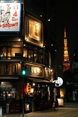 Photograph - Tokyo Tower by David Kacey