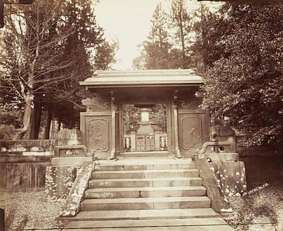 Tokyo Drawing - Tomb Of A Shogun In Tokyo Uyeno Japan, Anonymous by Artokoloro