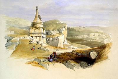 Holy Land Digital Art - Tomb Of David by Munir Alawi