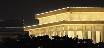 Mao Zedong Wall Art - Photograph - Tomb Of Mao Zedong - Beijing China - Tiananmen Square by Brendan Reals
