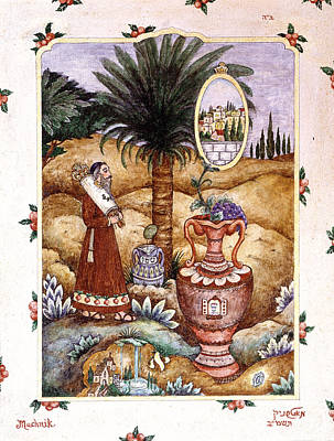 Jerusalem Painting - Torah by Michoel Muchnik