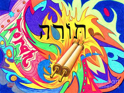 Torah Art Print by Nancy Cupp