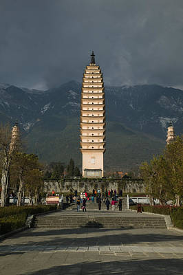 Dali Photograph - Tourists At The Three Pagodas, Old by Panoramic Images