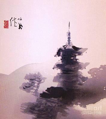 Cardboard Painting - Tower Of Yasaka At Kyoto by Pg Reproductions