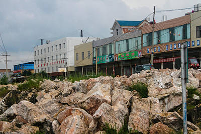 Photograph - Town On The Rocks by Robert Hebert