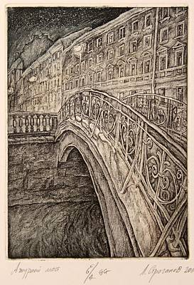 Kids Cartoons - Tracery bridge. St.Petersburg by Leonid Stroganov