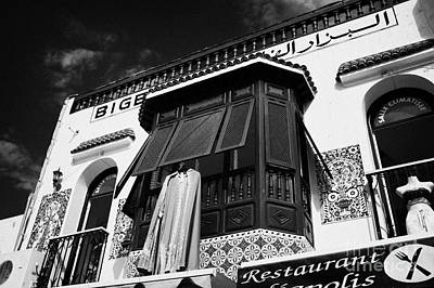 Traditional Blue Painted Window Shutters Above Market Shop In Nabeul Tunisia Art Print