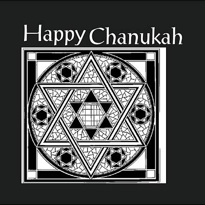Chanukah Digital Art - Traditional Chanukah by Florene Welebny